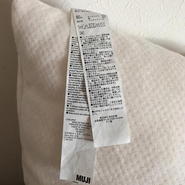 MUJI (無印良品)(ムジルシリョウヒン)の【無印良品】ウレタンフォームチップまくら インテリア/住まい/日用品の寝具(枕)の商品写真