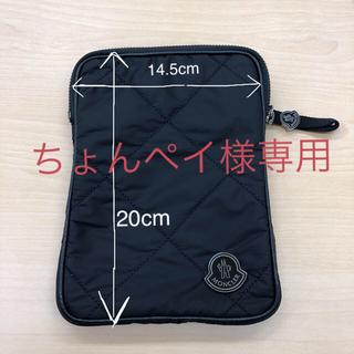 モンクレール(MONCLER)のモンクレール クラッチ/タブレット/iPad ケース(セカンドバッグ/クラッチバッグ)