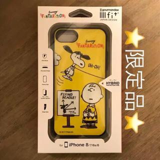 0513318aeb SNOOPY - ファンタレーション展 限定品 スヌーピー iPhone 8/7/6/6S カバーの通販 ラクマ