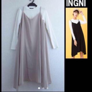 イング(INGNI)の🌟R il y様専用🌟3点(ロングワンピース/マキシワンピース)