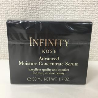 インフィニティ(Infinity)のコーセー インフィニティ アドバンスト モイスチュア コンセントレート セラム (乳液/ミルク)