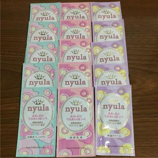 サラヤ(SARAYA)のnyula ニュウラ ❤︎ 化粧水・美容乳液・保湿クリーム ❤︎ 15セット(サンプル/トライアルキット)