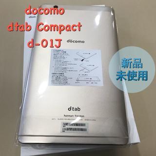 エヌティティドコモ(NTTdocomo)の【新品/未使用】docomo dtab Compact ゴールド/d-01J(タブレット)