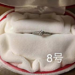 ブライダルリング 8号 簡易鑑別書(ソーティング)付き(リング(指輪))