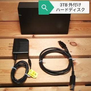 アイオーデータ(IODATA)のIODETA 3TB 外付けハードディスク(PC周辺機器)