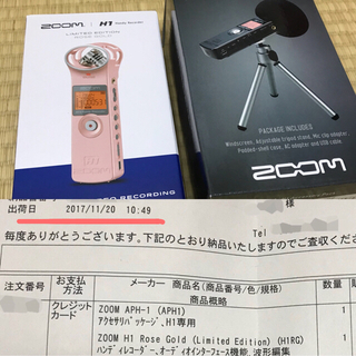 ズーム(Zoom)のZOOM H1+アクセサリーパッケージ(その他)