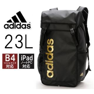 アディダス(adidas)の【入荷待ち】アディダス カブセ型リュックサック23L ブラック×ゴールド(バッグパック/リュック)
