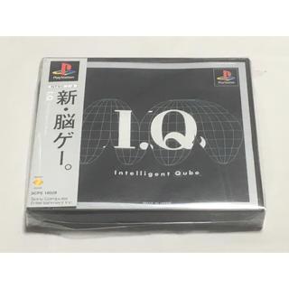 プレイステーション(PlayStation)の(PS1)I.Q intelligent Qube(家庭用ゲームソフト)