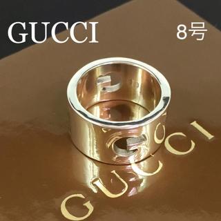 e53bebacd049 グッチ(Gucci)の新品仕上 グッチ GUCCI Gラウンド リング シルバー リング 指輪 8