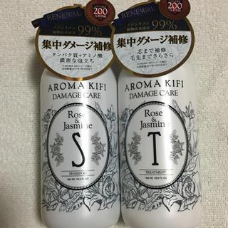 アロマキフィ(AROMAKIFI)のアロマキフィ ヘアケア(シャンプー)