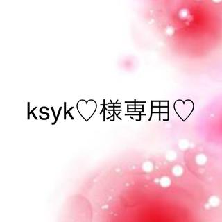 ワコール(Wacoal)のksyk♡様専用♡(ブラ&ショーツセット)