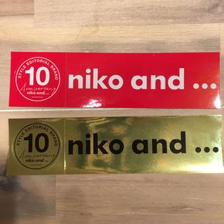 ニコアンド(niko and...)のniko and...ステッカー(しおり/ステッカー)