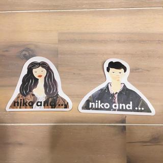 ニコアンド(niko and...)のniko and...最新ステッカー(しおり/ステッカー)