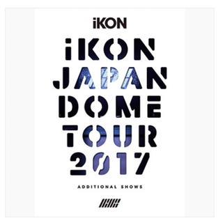 アイコン(iKON)のiKON ドームツアー 2017 DVD(ミュージック)