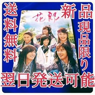 ボウダンショウネンダン(防弾少年団(BTS))の花郎 ファラン DVDBOX(TVドラマ)