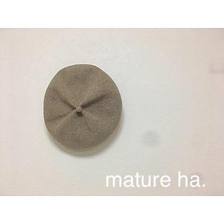 ネストローブ(nest Robe)のマチュアーハ ベレー帽 帽子(ハンチング/ベレー帽)