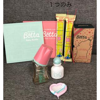 ベッタ(VETTA)のBettaの哺乳瓶、哺乳瓶洗い、固形ミルク(哺乳ビン)
