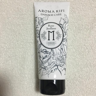 アロマキフィ(AROMAKIFI)のアロマキフィ ヘアマスク(ヘアパック/ヘアマスク)