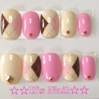ピンク&茶色×アーガイル