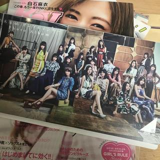 ノギザカフォーティーシックス(乃木坂46)の乃木坂46 フォトアルバム(女性アイドル)