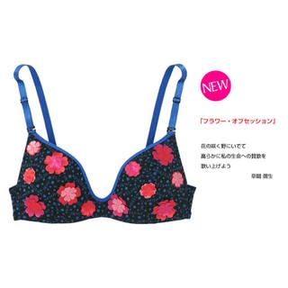 ウンナナクール(une nana cool)の新品 ワコール/ウンナナクール ×草間弥生 コラボ ブラ(ブラ)