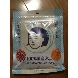 イシザワケンキュウジョ(石澤研究所)のお米のマスク 新品未開封 石澤研究所 パックマスク(パック/フェイスマスク)