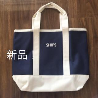 シップス(SHIPS)の 新品 シップス SHIPS トートバッグ(トートバッグ)