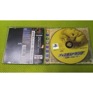 プレイステーション(PlayStation)のチョコボレーシング(PCゲームソフト)