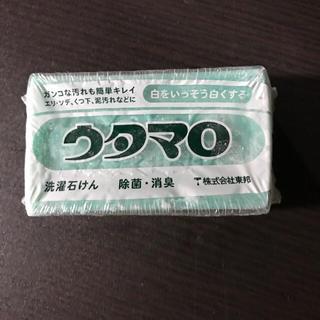トウホウ(東邦)のウタマロ洗濯石鹸(洗剤/柔軟剤)