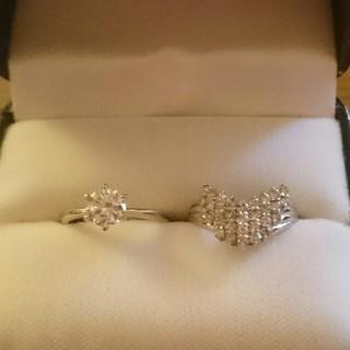 ダイヤモンドリング、ダイヤモンドV リングセット(鑑定書付き)(リング(指輪))