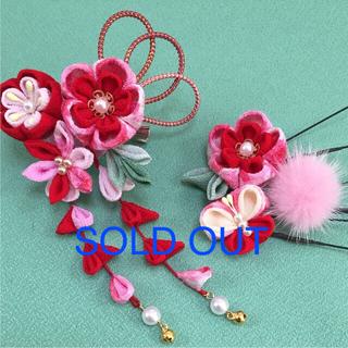♯167 ちりめん髪飾り 蝶々/4個セット 赤 ピンク系(ヘアアクセサリー)