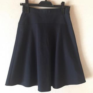トゥモローランド(TOMORROWLAND)のさとう様専用  トゥモローランド BALLSEY☆スカート(ひざ丈スカート)