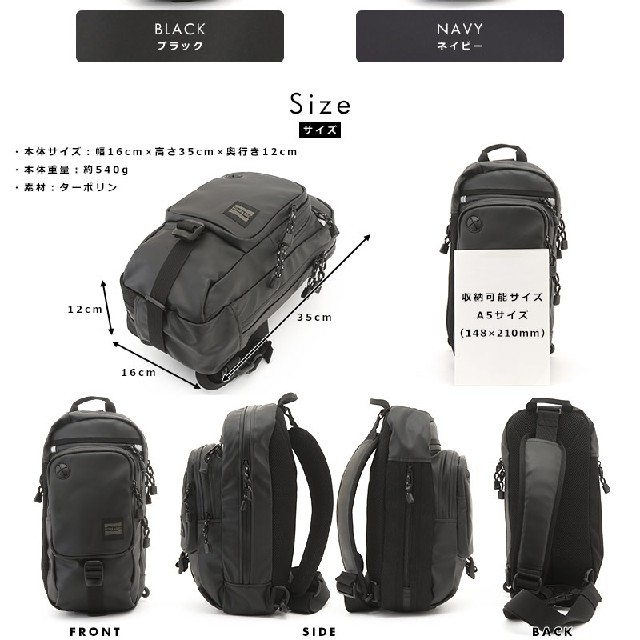 NOMADIC(ノーマディック)のNOMADIC ビジカジワンショルダー BS-75 メンズのバッグ(ショルダーバッグ)の商品写真