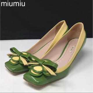 ミュウミュウ(miumiu)の正規品 ミュウミュウ エナメル グリーン×クリームイエロー パンプス(ハイヒール/パンプス)