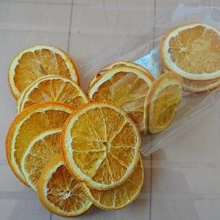 オレンジスライス(ドライフラワー)