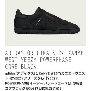 アディダス(adidas)のadidas イージーパワーフェーズ スニーカー(スニーカー)