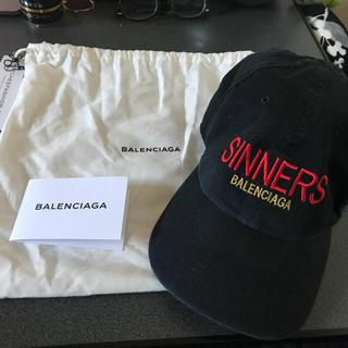 バレンシアガ(Balenciaga)のBlenciaga バレンシアガ キャップ 最安値!(キャップ)