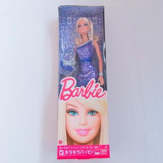 バービー(Barbie)のキラキラバービー💜パープル  Barbie人形(ぬいぐるみ/人形)
