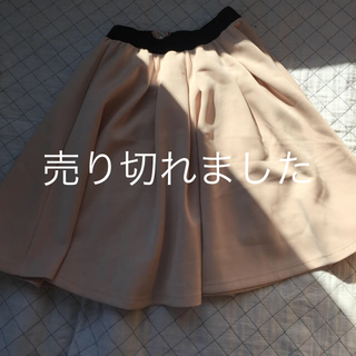 トッコ(tocco)のTOCCOピンクベージュスカート(ひざ丈スカート)