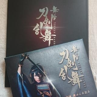 舞台 刀剣乱舞 虚伝 燃ゆる本能寺 初演DVD パンフレット(その他)