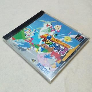 プレイステーション(PlayStation)の【PS】 ボンバーマン ファンタジーレース ハドソン 動作確認済(家庭用ゲームソフト)