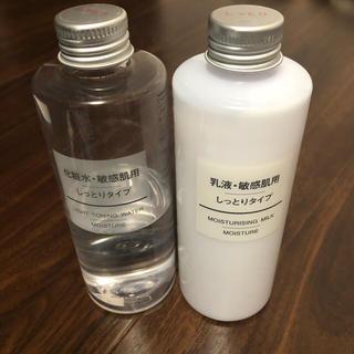 ムジルシリョウヒン(MUJI (無印良品))の無印化粧品(化粧水 / ローション)