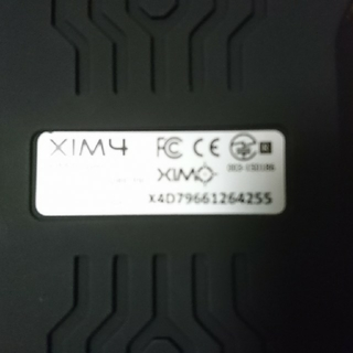 XIM4(家庭用ゲーム機本体)