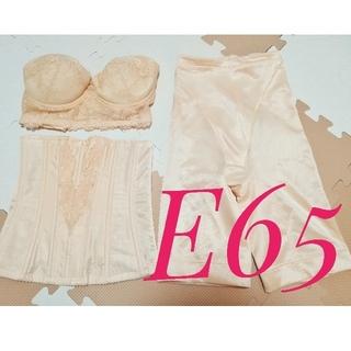 フォーシス☆ブライダルインナーセット/E65(ブライダルインナー)