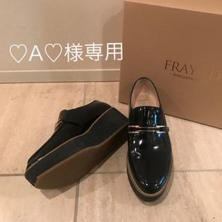 フレイアイディー(FRAY I.D)の♡A♡様専用 FRAY I.D フレイアイディー 厚底  ローファー(ローファー/革靴)