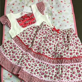 シャーリーテンプル(Shirley Temple)の未使用  Emily Temple Lulu  トップス  スカート  100(Tシャツ/カットソー)