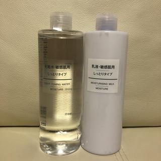 ムジルシリョウヒン(MUJI (無印良品))の無印 化粧水、乳液・敏感肌用 しっとりタイプ(化粧水 / ローション)