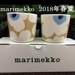 マリメッコ(marimekko)の2018年 春夏 新色 マリメッコ ウニッコ ベージュ×白×青 ペア ラテマグ(グラス/カップ)