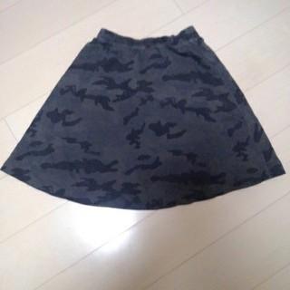 シレーヌマーメイド(sirenemermaid)の迷彩柄スカート(ひざ丈スカート)