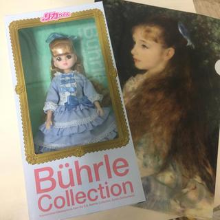 【会場限定販売】リカちゃん人形 ビュールレ・コレクション 至上の印象派展記念(ぬいぐるみ/人形)
